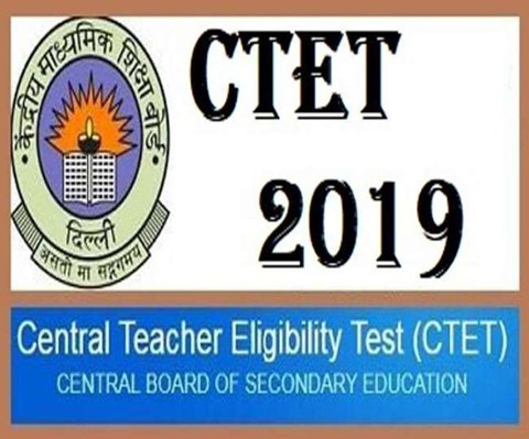 CBSE CTET 2019 Exam: Check Registration, Eligibility & Everything You Need to Know